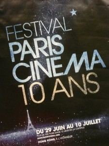 Paris Cinema 10 ans