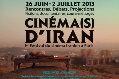 cinema(s) d'Iran