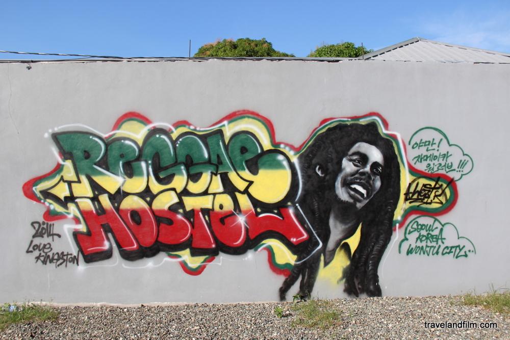 reggae-hostel-bob-marley