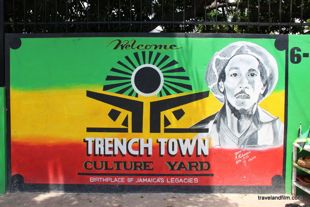 trench-town-bob-marley