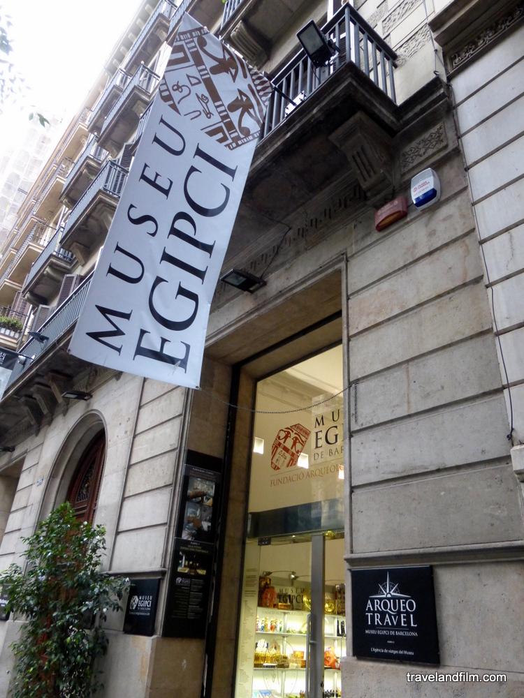 museu-egipci-barcelona
