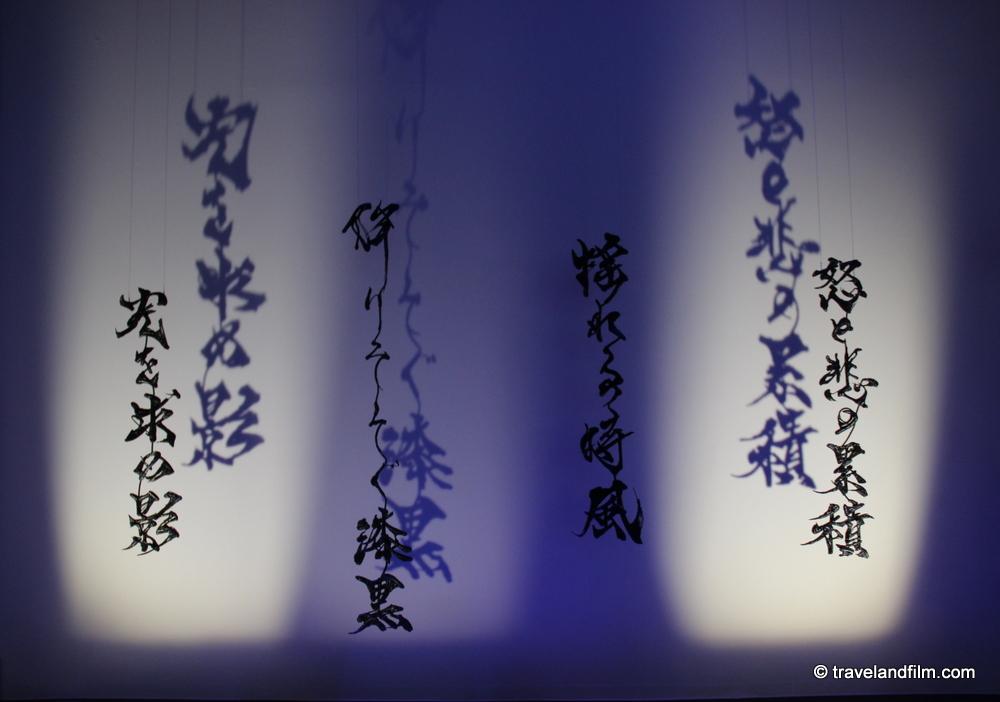 caligraphie-japonaise-expo-milan