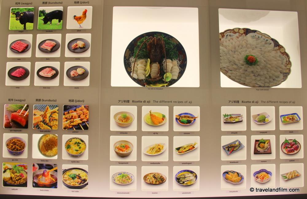gastronomie-japon-pavillon-expo-milan